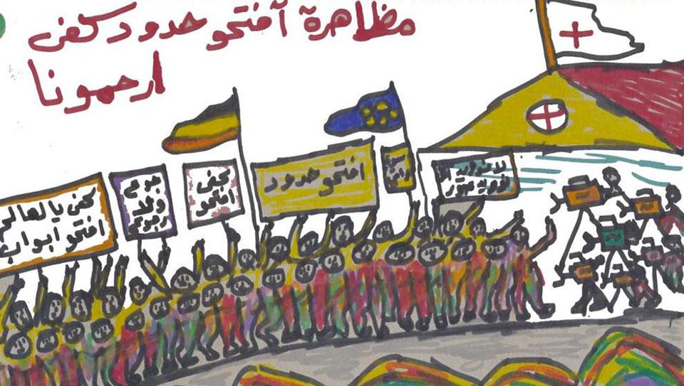"""Aprite le frontiere, per favore"""", uno dei disegni della mostra dedicata alla piccola Sheradzade"""
